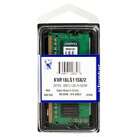 Модуль памяти So-DIMM Kingston KVR16LS11S6/2 DDR3L 2GB 1600MHz