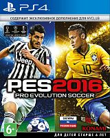 Pro Evolution Soccer 2016 / PES 16 (PS4)