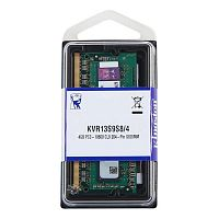 Модуль памяти So-DIMM Kingston KVR13S9S8/4 DDR3 4GB1333MHz