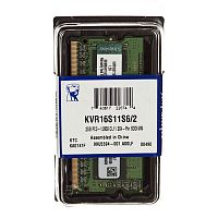 Модуль памяти So-DIMM Kingston KVR16S11S6/2 DDR3 2GB 1600MHz
